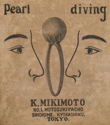 """Pearl Diving"" (C) Simon Fujiwara Courtesy of TARO NASU"