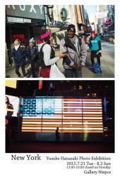 鼻崎裕介写真展『New York』