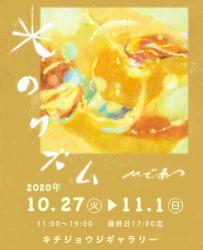 1027DM2.jpg