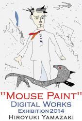 山崎浩之【Mouse Paint】個展案内DM画像