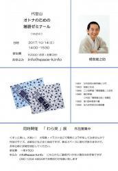 106154枠_edited-15.jpg