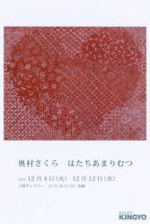 121204_2.jpg