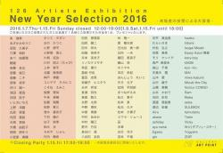 New Year Selection 2016展
