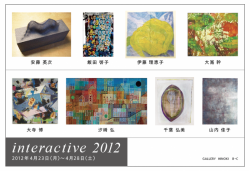 12interactive2012.png