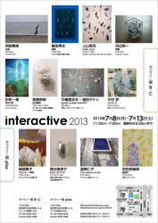 13interactive2013.jpg