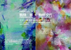 13komabayashi.jpg