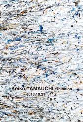 13yamauchikeiko.jpg