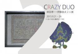 15crazy_duo.jpg