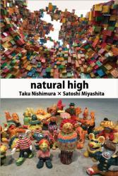 15natural_high.jpg