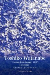 15watanabetoshiko.jpg
