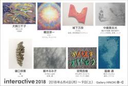 18interactive2018.jpg