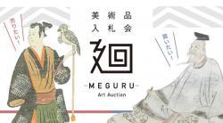 1901_meguru_Web_Slide_2.jpg