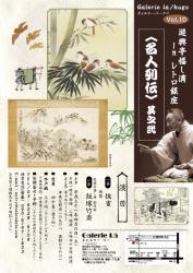 190406.jpg