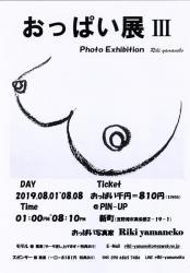190718_1200_001.jpg