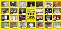 1990s.jpeg