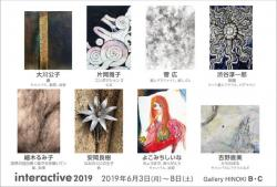 19interactive2019.jpg