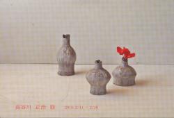 長谷川正治展 (楽風 2010/2/11~2/16)-R