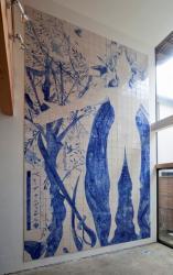 白須純『ベレーザ・ウニヴェルサル』 (eitoeiko 2010/4/17~5/23)