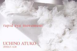 内野敦子「rapid eye movement」展 (GalleryYORI 2010/6/5~6/20)-R