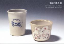 長谷川風子展 (もえぎ城内坂店 2010/7/10~7/27)-R