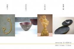 日々是好日展 (オフィスイイダ 2010/7/12~7/24)