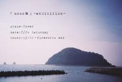 「mono種」 -exhibition- (TOWER 2010/7/24)-R