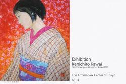 河井健一郎 個展 (ACT 2010/8/24~8/29)