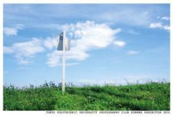 """東京工芸大学 写真部 """"夏展 (Creative Art Gallery Corso  2010/8/20~2010/9/4)"""