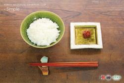 KURIYA MASAKATSU EXHIBITION 10-09 -Simple- (晩翠画廊 2010/9/14~9/19)