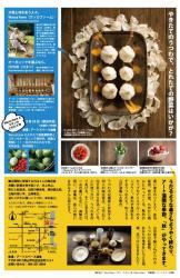 うつわの収穫祭 (アートスペース油亀 2010/9/18~9/26)-1
