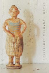 UTAKO HAMAHIGA EXHIBITION (Arte Ferrana 2010/9/18~9/20)
