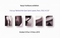 吉川直哉展 (ギャラリーアーティスロング 2010/10/12~10/31)