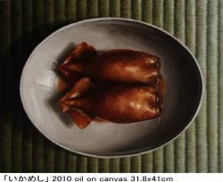 向山裕展「石室・現像」 (ギャルリー東京ユマニテ 2010/10/12~10/23)