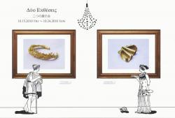 ジュエリー二人展「二つの展示会」 (Gallery AB-OVO 2010/10/15-10/24)