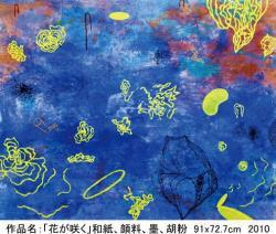 <Blooming> (GalleryQ 2010/10/25-10/30)