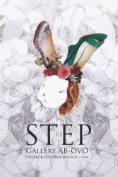 STEP 二人展 (GALLEY AB-OVO 2020/10/27-11/2)