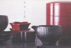 原清木工展 (宙SORA 2010/10/30~11/7)