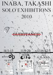 "INABA, TAKASHI SOLO EXHIBITIONS 2010 ""SUBSTANCE""  (Gallery ou 2010/11/1-11/13"