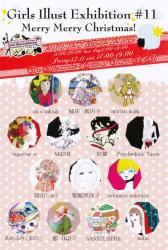 Girls Illust Exhibition#11 (The Artcomplex Center of Tokyo 2010/12/7-12/12)