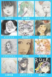 ドローイング★祭り 2010 (ギャラリー  アート☆アイガ 2010/12/22-2011/1/29)