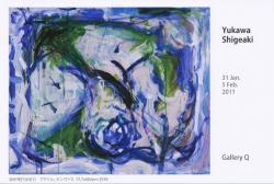 2011/1/31-2/5 GalleryQ