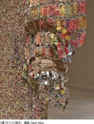 2011/2/5-3/27 MOMA-HayamaKanagawa(2)