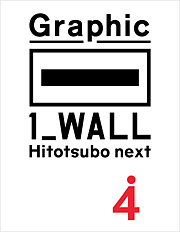 2011/2/28-3/24 GuardianGarden(1)