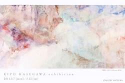2011/3/7-3/12 GALLERY NATSUKA