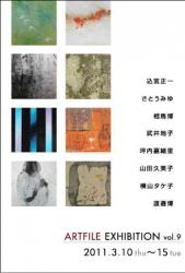 2011/3/10-3/15 K's gallery(1)
