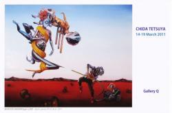 MONSTER SWEEPER type-LOAD  油彩、カンヴァス 72.8x91cm 2011