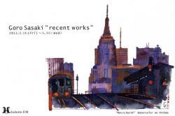 2011/3/18-3/30 GalleryEmu