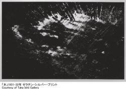 2011/3/25-5/7 タカ・イシイギャラリー京都(2)