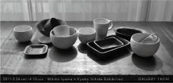 2011/3/26-4/10 gallery&cafe Yaichi(1)