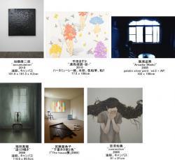 2011/4/1-4/10 BunkamuraGallery(1)